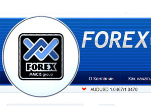 Adrenalin forex