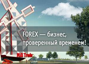 Forex брокеры отзывы