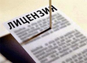 Торговля ценными бумагами купить акции форекс forex